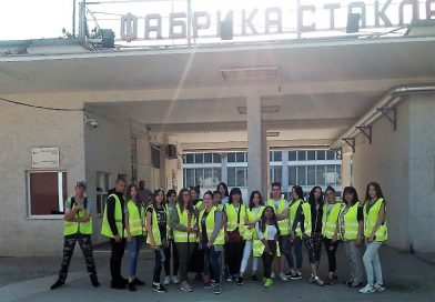 Посета фабрици стакла у Параћину